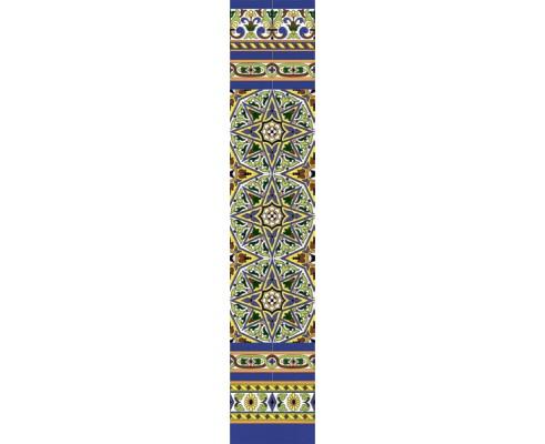 Zócalo Sevillano mod.124 - Altura 148cm.